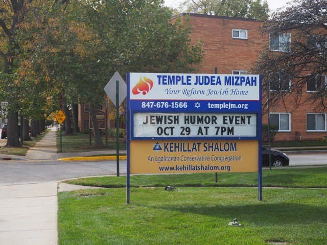 Sign for Temple Judea Mizpah advertising their upcoming Jewish Humor Event