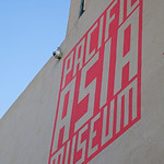 Autumn Gem at Pacific Asia Museum in Pasadena
