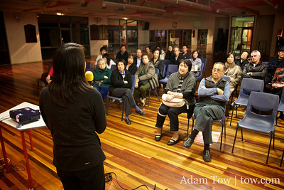 Chinese Association of Victoria Screening