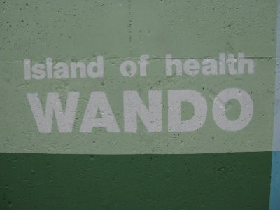 wando_views_05.jpg