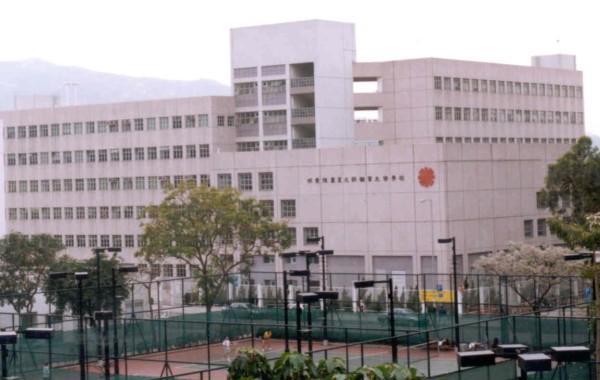 明愛元朗陳震夏中學 - 香港