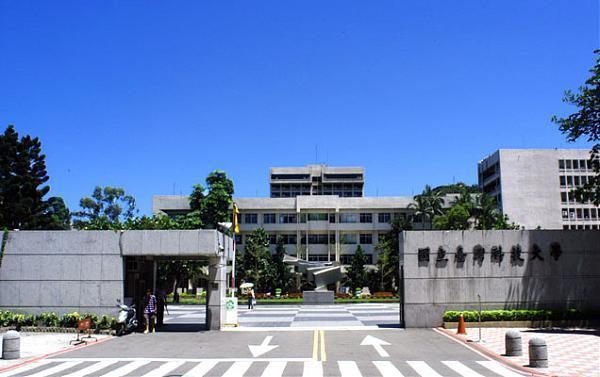 【臺灣升學】2020臺灣大學排名【尋補 Blog】