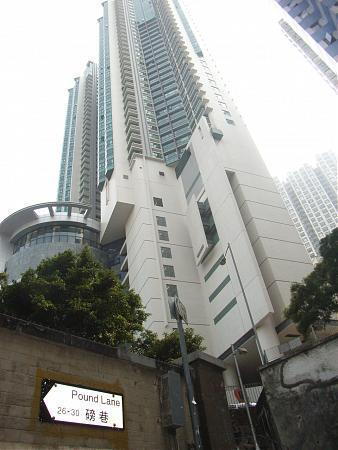 羅便臣道80號 - 香港
