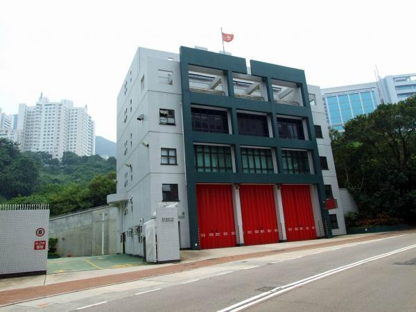 沙灣消防局 - 香港