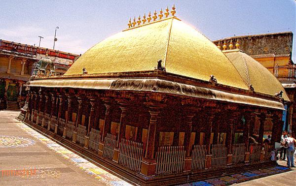 Image result for சிதம்பரம்  கோயில்
