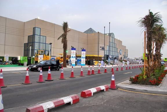"""مركز جدة الدولي للمعارض """"معرض الحارثي """" Jeddah International ..."""