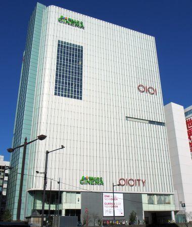 """Résultat de recherche d'images pour """"Shinjuku Marui Annex"""""""