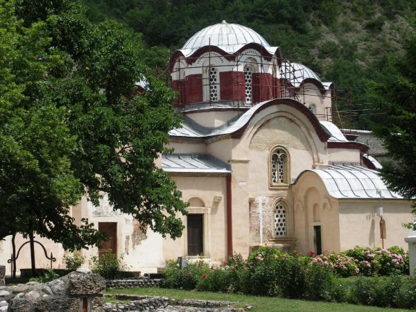 Image result for Patriarkana e Pejes Manastiri i Decanit