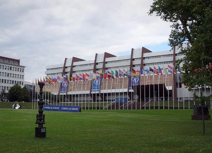 Palace Of Europe Strasbourg