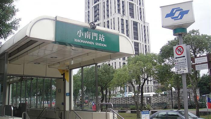 地鐵站出口 | [組圖+影片] 的最新詳盡資料** (必看!!) - www.go2tutor.com