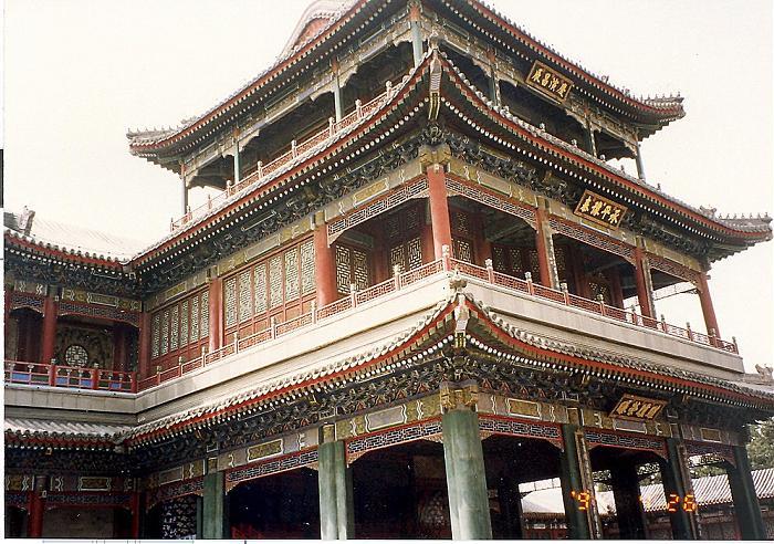德和園大戲樓 - 北京市