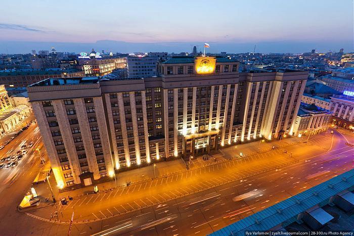 Image result for State Duma Building