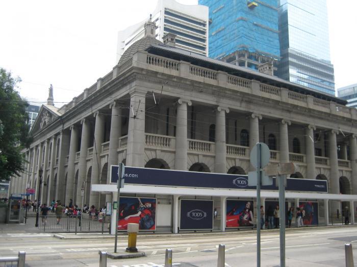 終審法院大樓 - 香港