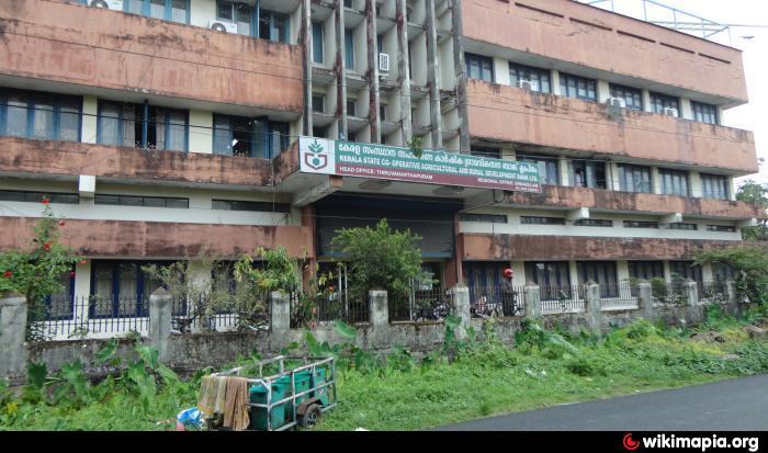 CMC Limited Cochin  Kochi