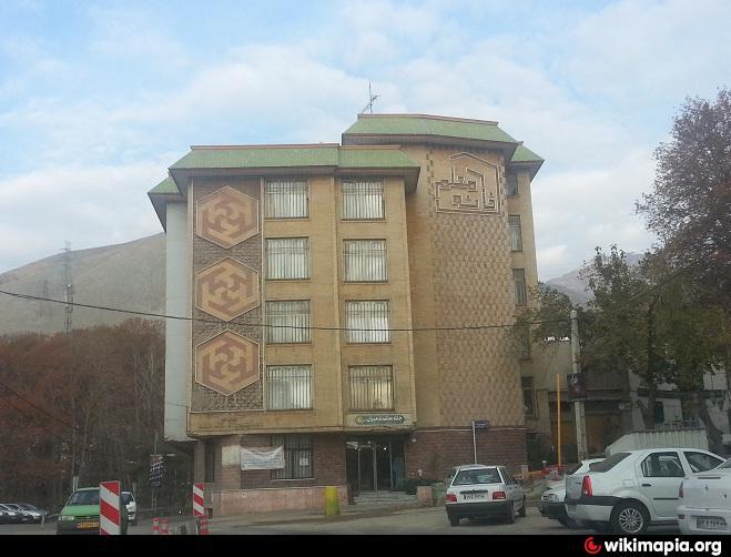 قیمت خانه معلم تهران
