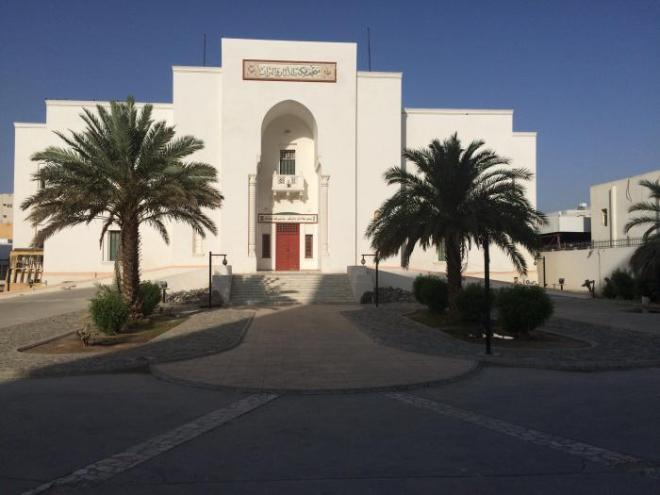 متحف مكة المكرمة للآثار والتراث Mecca Museum of Antiquities and Heritage