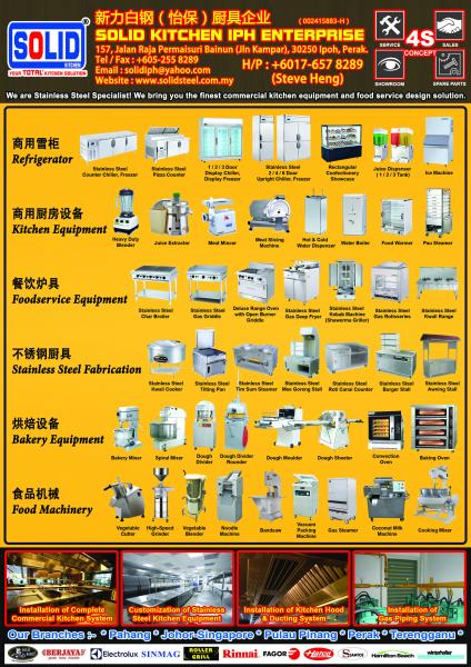 steel kitchen table hotels with kitchens in ocean city md 新力白钢 怡保 厨具企业