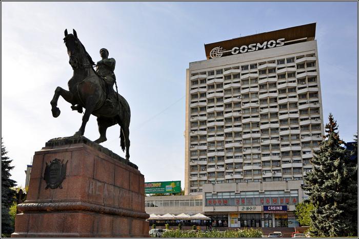 """Hotelul """"Cosmos"""" - Chişinău"""