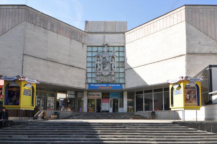"""Teatrul Republican de papusi """"Licurici"""" - Chişinău"""