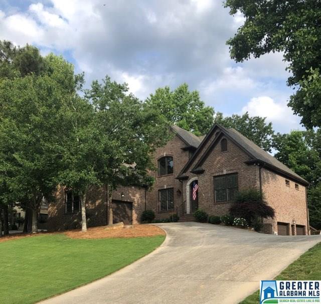 Property for sale at 1663 Oak Park Ln, Hoover,  Alabama 35080
