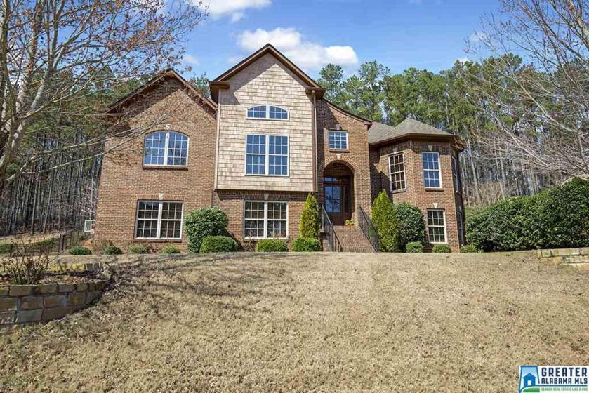 Property for sale at 1041 Stoneykirk Rd, Pelham,  Alabama 35124