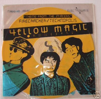 MUSIC BLOG OF SALTYKA AND HIS FRIENDS: YELLOW MAGIC ORCHESTRA posted with DAVID