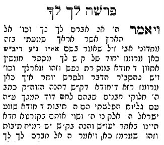 A Simple Jew: November 2006