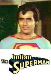 Superman (1987)