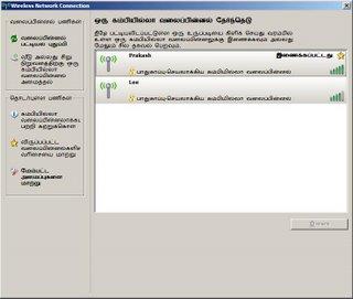 WirelessNetworks.jpg