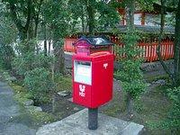 Usa Shrine Post