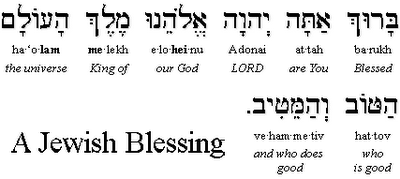 Ebeneezer (Stone of Help): There is a Blessing for Everything!
