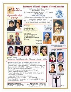 FeTNA in coordination with New York Tamil Sangam 19th Annual Tamil Convention