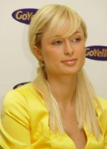 Paris Hilton à la conférence de presse goyellow.com