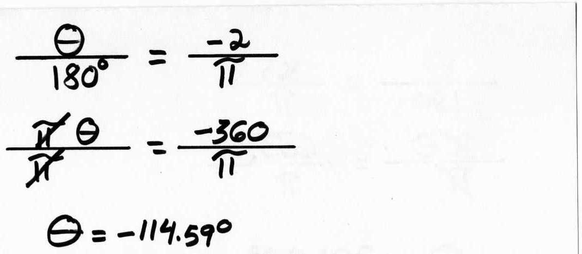 Applied Math 40S: (>O_o)> .: Periodic Functions:.
