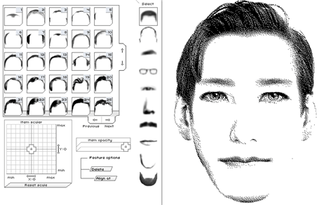 Draw Face Sketches Like a Police Artist in Minutes