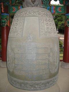 колокол в буддистском храме