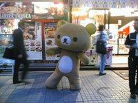 Día 3: Japón (Matsudo: Museo Bandai, etc. Tokio: Akihabara, etc).