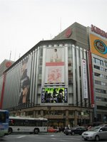 Día 2: Japón (Tokio: Yurakucho, Ginza con Estatua Godzilla y Teatro Kabuki, Minato con Torre de Tokyo y Templo Zojoji, Roppongi Hills, etc).