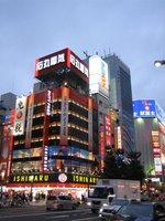 Día 11: Japón (Kyoto: Estación Central, etc. Tokyo: Chidoricho, Akihabara, etc).