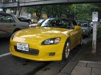 Curiosidades variadas: coches, trenes, vending machines, carteles, chicas japonesas... de Japón.
