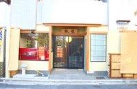 Dónde dormir y alojamiento en Kyoto (Japón) - Tour Club Kyoto.