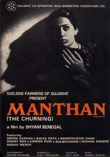 Manthan - The Churning
