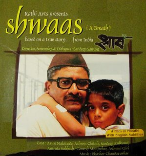 Shwaas (A Breath)