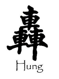 Jau-Ruey's Blog: Chinese Calligraphy