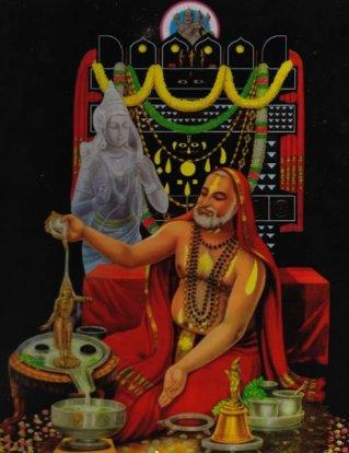 Image result for Sri raghavendra swamy brindavana, mantralaya
