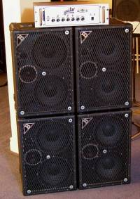 Bass Gear: Acme Low B2-II cabinets