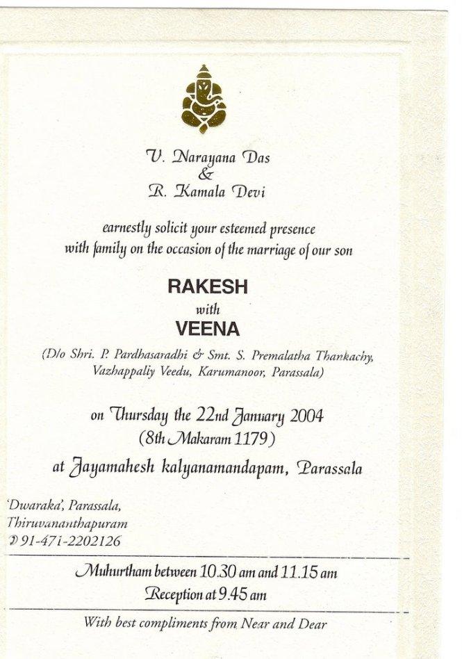Hindu Wedding Invitation Wording Samples Mini Bridal