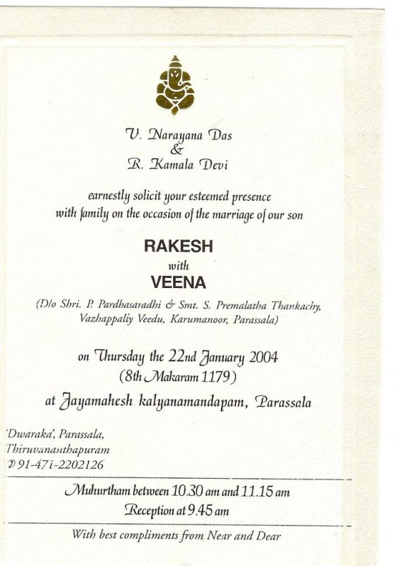 Marriage invitation letter format kerala choice image invitation wedding invitation letter sample kerala wedding ideas marriage invitation letter format in english images stopboris choice stopboris Choice Image