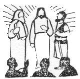 Hymnal: Ninth Sunday after Pentecost