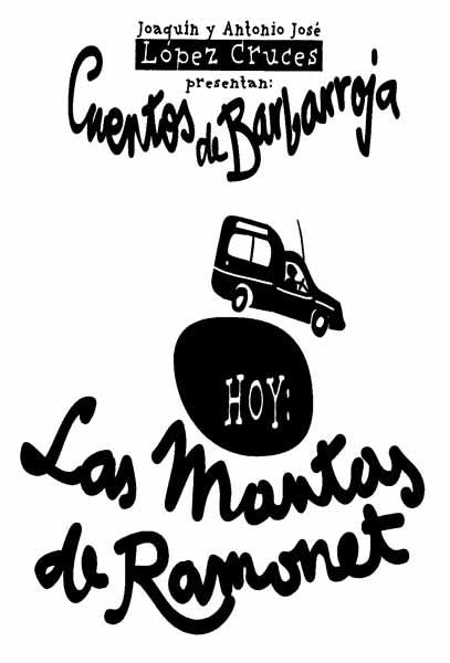 DIBUJOS Y OTRAS COSAS de Joaquín López Cruces: octubre 2006